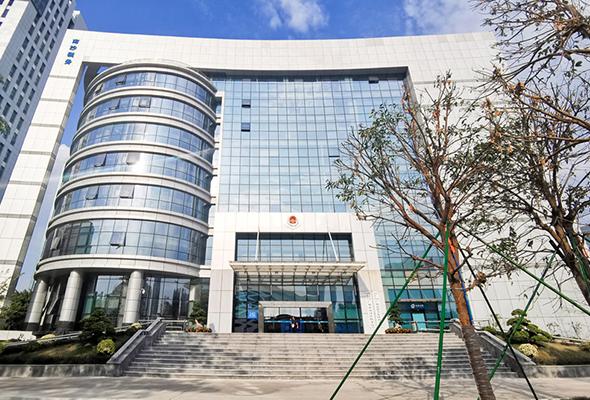 广州市南沙区税务局大楼